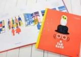 Какие украинские книги вошли в сотню самых красивых на книжной ярмарке во Франкфурте