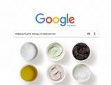 Что в поиске: Google рассказал о главных beauty-тенденций этого года