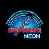 «Вулкан Неон» – необычное казино с новым подходом