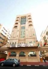 Zain International Hotel 3* (ОАЕ, Дубай, Дейра): опис, сервіс, відгуки