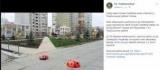 В Киеве может появиться сквер имени Кузьмы Скрябина