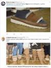 Шлепки с носками и странные ботфорты: бренд UGG выпустил новую коллекцию